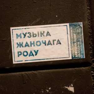 03.03.18 // Фестиваль «Девушки поют»